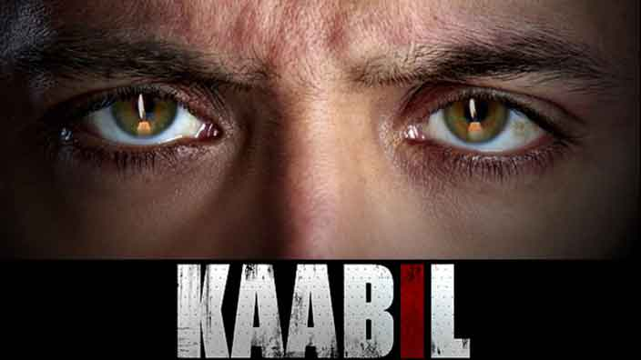 SRK's 'Raees' release date preponed, now to clash with 'Kaabil'