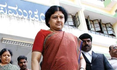 Sasikala appointed as General Secretary of AIADMK
