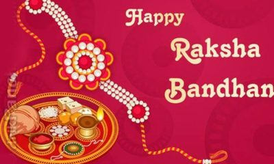 10 Raksha Bandhan Messages