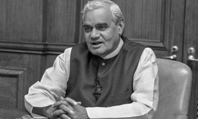 Alvida Atal Bihari Vajpayee