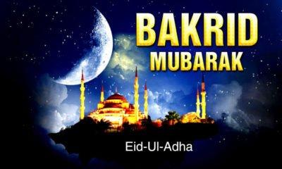 History of eid -ul- addha