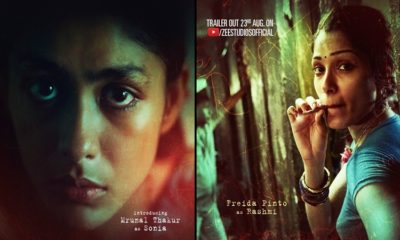 Love Sonia Trailer