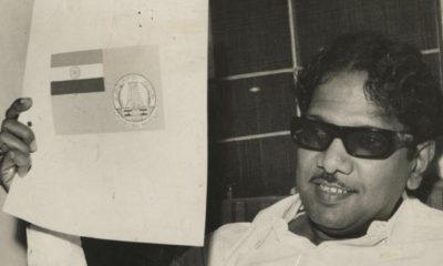 R.I.P Karunanidhi