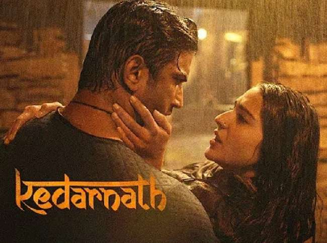 Kedarnath Teaser Review