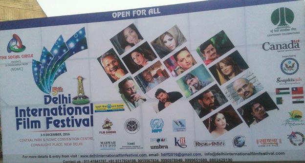 5th Delhi International Film Festival