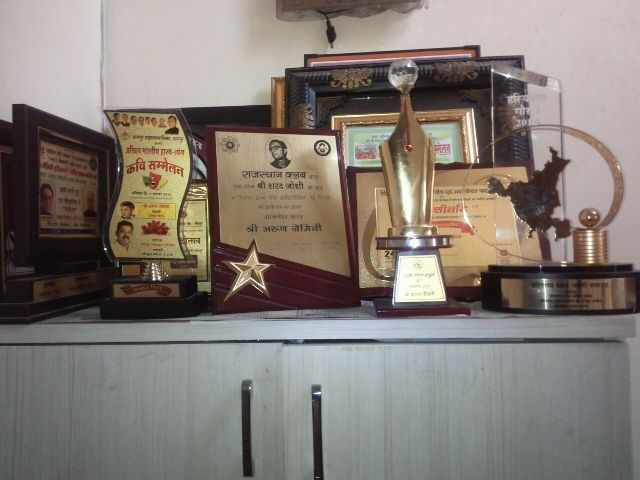 Arun Gemini Awards