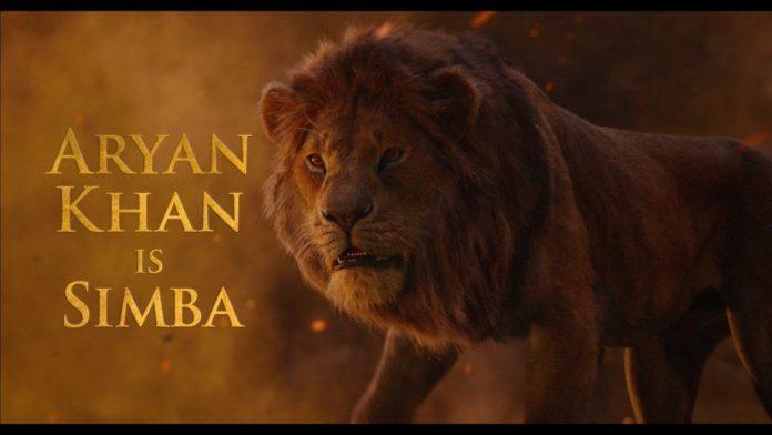 Aryan Khan