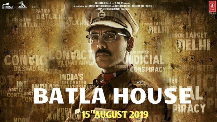 Batla House Trailer