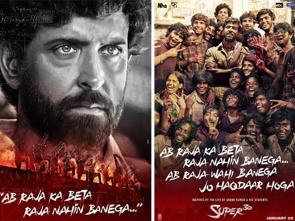 5 Lessons to learn from Super 30