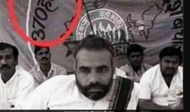 PM Narendra Modi Viral Picture
