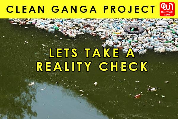 Clean Ganga drive