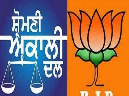 Why Shiromani Akali Dal split up with BJP