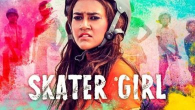 Skater Girl, A film that gives wings to a teenage girl by giving her a skateboard