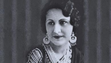 Fatma Begum